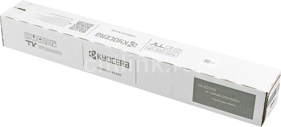 Картридж KYOCERA TK-8335K черный