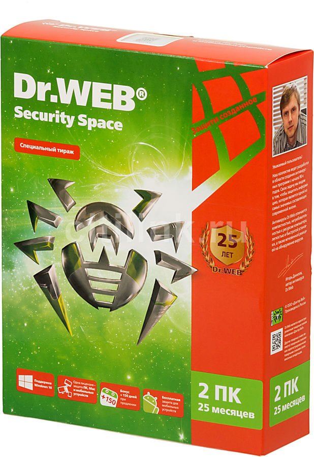 ПО DR.Web Security Space КЗ 2users 25 мес (AHW-B-25M-2-A2)Антивирусы<br><br>