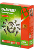 ПО DR.Web Security Space КЗ 2users 25 мес (AHW-B-25M-2-A2)