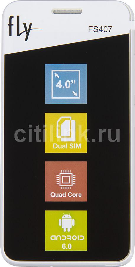 "Смартфон Fly FS407 Stratus 6 4Gb белый моноблок 3G 2Sim 4"" 480x854 And6.0 2Mpix 80 (отремонтированный)"