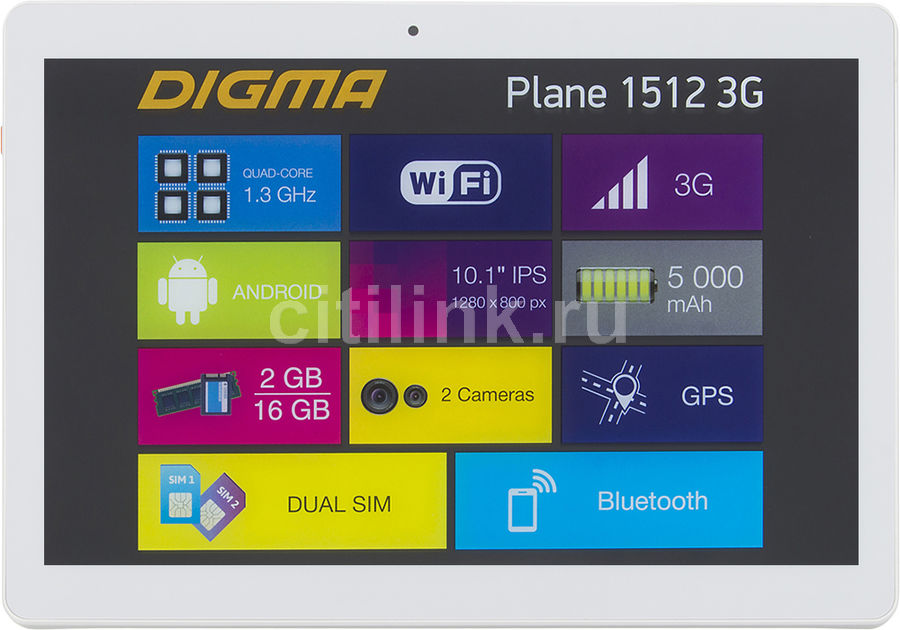 Планшет DIGMA Plane 1512 3G,  2GB, 16GB, 3G,  Android 5.1 белый [ps1120mg]