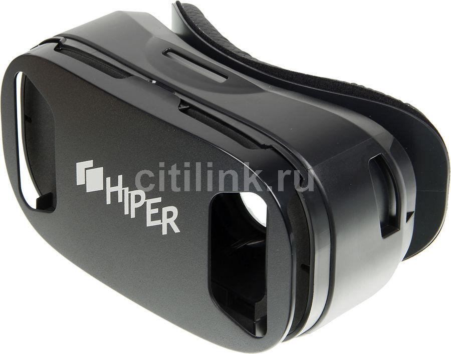 Купить виртуальные очки с таобао в невинномысск пластиковый кейс spark fly more combo недорого