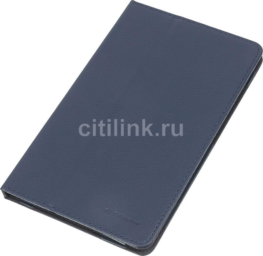 Чехол для планшета IT BAGGAGE ITLN3A8703-4,  синий, для  Lenovo Idea Tab 3 8 Plus 8703X