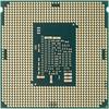 Процессор INTEL Core i3 7100, LGA 1151 BOX вид 3