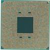 Процессор AMD Ryzen 7 1700, SocketAM4 OEM [yd1700bbm88ae] вид 2