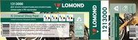"""Бумага Lomond Solvent 1213000 50"""" 1270мм-50м/140г/м2/белый глянцевое для сольвентной/латексной/УФ пе"""