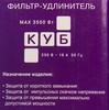 Сетевой фильтр POWERCUBE SPG(5+1)-16B-5М-WHITE, 5м, белый вид 8