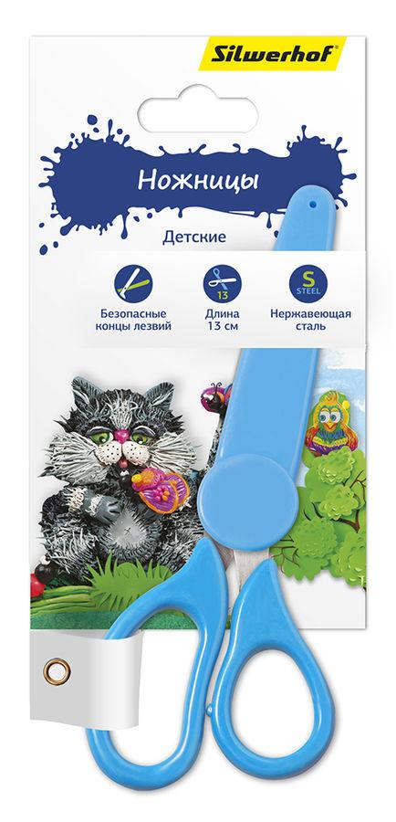 Ножницы Silwerhof 453069 Пластилиновая коллекция детские 130мм ручки пластиковые нержавеющая