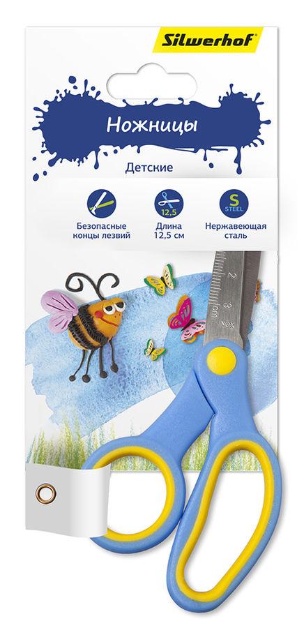 Ножницы Silwerhof 453071 Пластилиновая коллекция детские 125мм ручки с резиновой вставкой нержавеюща