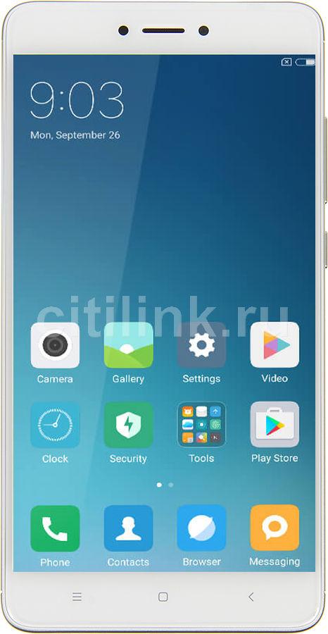 Смартфон XIAOMI Redmi Note 4 32Gb (Global version),  золотистый