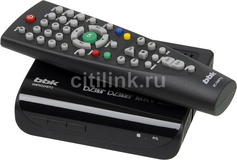 Ресивер DVB-T2 BBK SMP022HDT2 черный (отремонтированный)