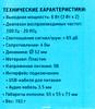 Колонки OKLICK OK-331,  2.0,  черный [hs-01a black] вид 6