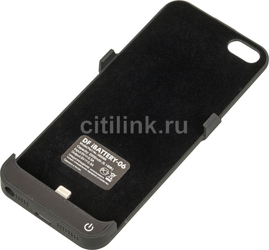 Внешний мод батарея DF iBattery-06 для iPhone 5/5S 2200mAh Lightning черный