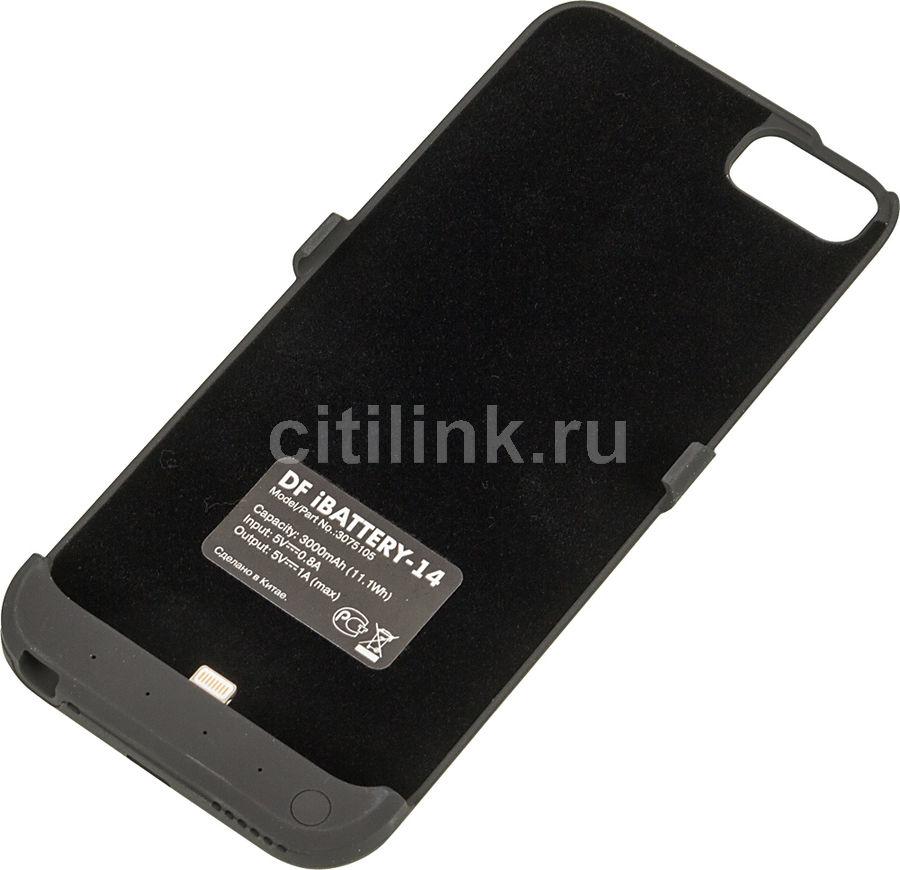 Внешний мод батарея DF IBATTERY-14S для iPhone 6/6S/7/8 3000mAh Lightning черный