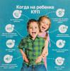 "Смарт-часы КНОПКА ЖИЗНИ K911,  0.64"",  синий / синий [9110101] вид 9"
