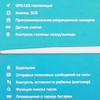"""Смарт-часы КНОПКА ЖИЗНИ K911,  0.64"""",  голубой / голубой [9110103] вид 10"""