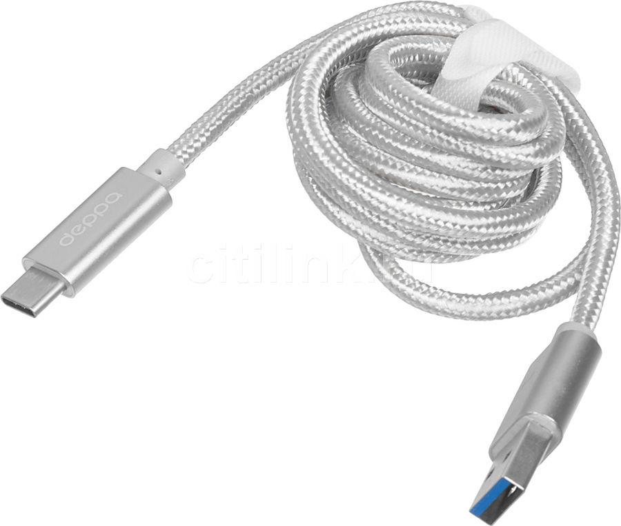 Кабель DEPPA USB Type-C (m),  USB 3.0 A(m),  1.2м,  серебристый [72249]