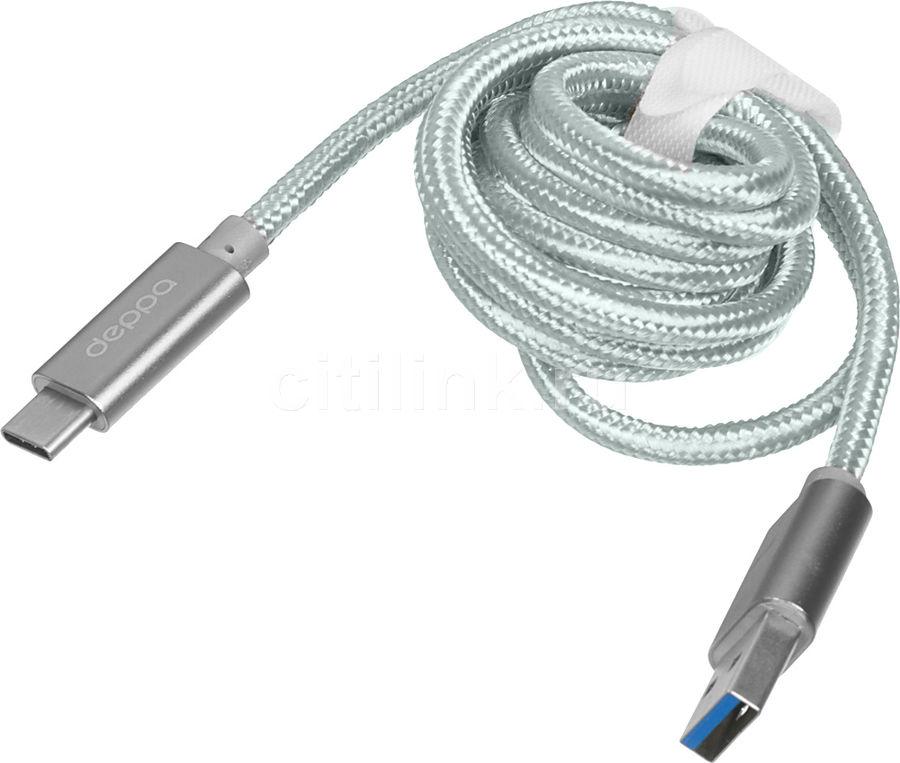 Кабель DEPPA USB Type-C (m),  USB 3.0 A(m),  1.2м,  графитовый [72251]