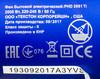 Фен POLARIS PHD 2081Ti, 2000Вт, синий вид 8