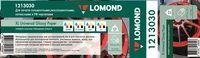 """Бумага Lomond Solvent 1213030 50"""" 1270мм-50м/200г/м2/белый глянцевое для сольвентной/латексной/УФ пе"""