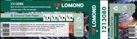 """Бумага Lomond Solvent 1213080 54"""" 1372мм-50м/140г/м2/белый сатин для сольвентной/латексной/УФ печати"""