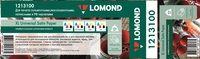 """Бумага Lomond Solvent 1213100 50"""" 1270мм-50м/200г/м2/белый сатин для сольвентной/латексной/УФ печати"""