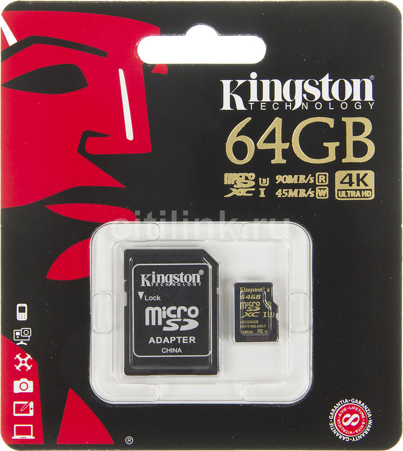 Карта памяти microSDXC UHS-I U3 KINGSTON 64 ГБ, 90 МБ/с, Class 10, SDCG/64GB, 1 шт., переходник SD карта памти kingston 64gb microsdxc class 10 uhs i u3 sd адаптер sdca3 64gb