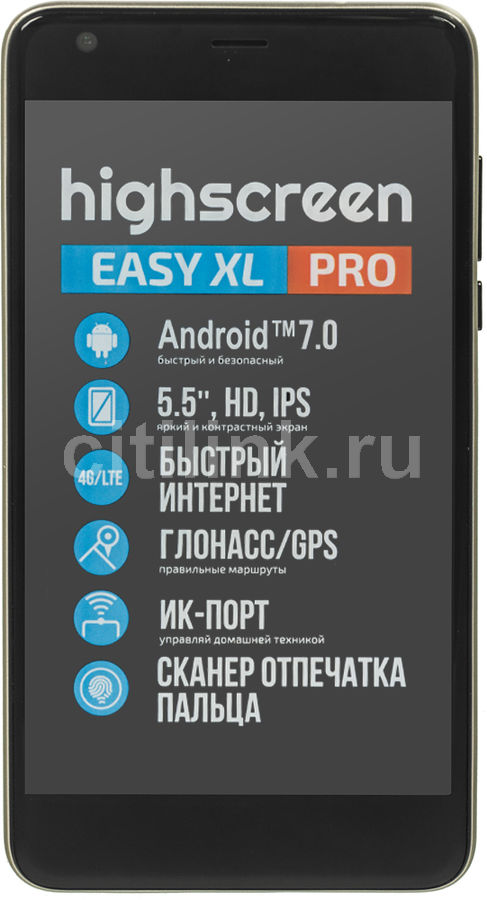 Смартфон HIGHSCREEN Easy XL PRO, золотистый highscreen fleep case чехол для easy l pro black