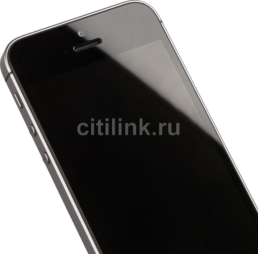 Интернет магазин техники Apple Купить продукцию ЭПЛ в