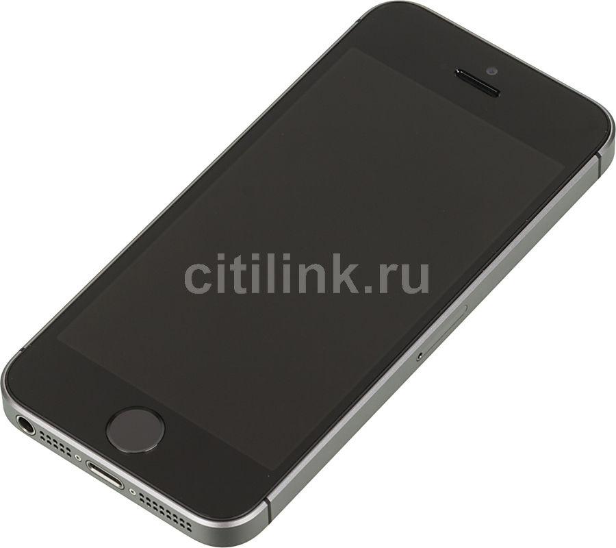 Продукция Apple во Владивостоке Купить Apple
