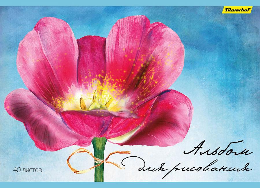 Альбом для рисования Silwerhof 911153-74 40л. A4 Акварельный цветок 2диз. мел.картон офс.лак склейка