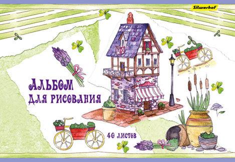 (ДУБЛЬ) Альбом для рисования Silwerhof 911156-74 40л. A4 Прованс 2диз. мел.картон гребень