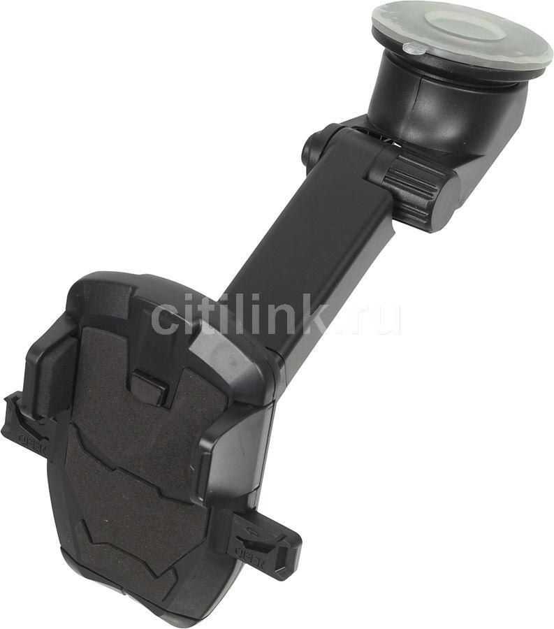 Держатель Wiiix HT-25T-IRON черный