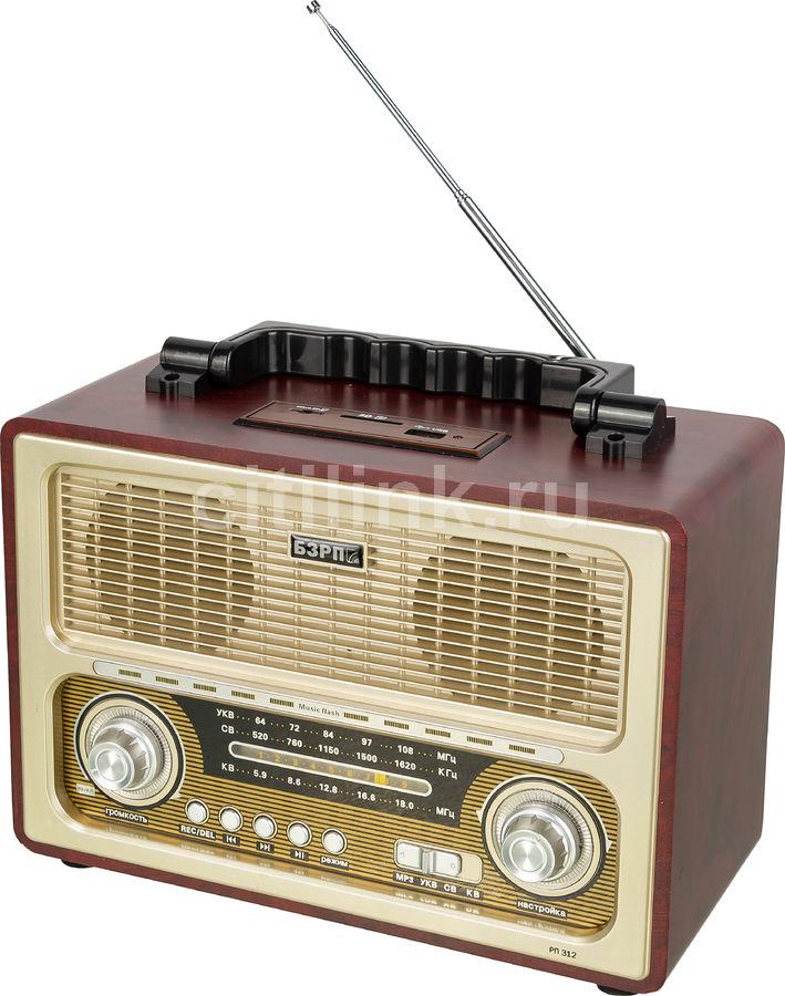 Радиоприемник СИГНАЛ БЗРП РП-312,  венге