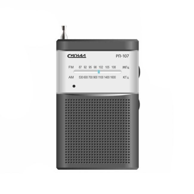 Радиоприемник СИГНАЛ РП-107,  черный