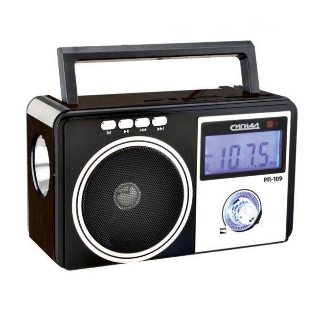 Радиоприемник СИГНАЛ РП-109,  черный