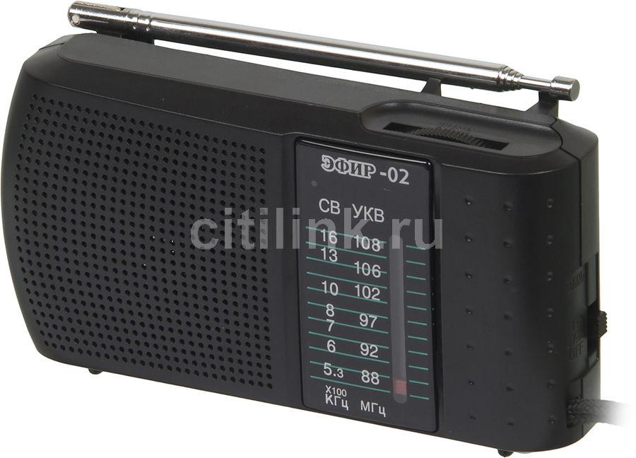 Радиоприемник СИГНАЛ Эфир-02,  черный