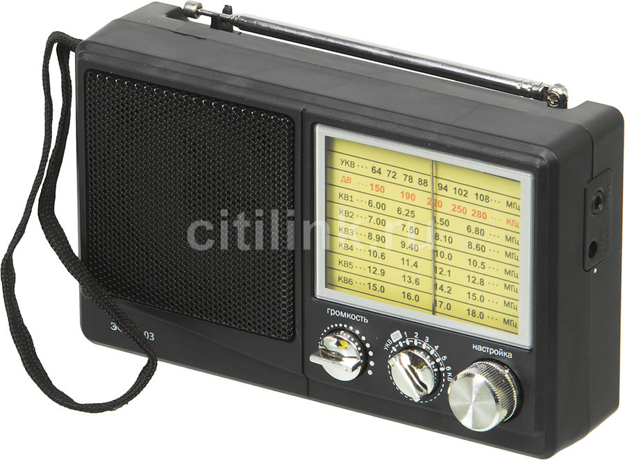 Радиоприемник СИГНАЛ Эфир-03,  черный