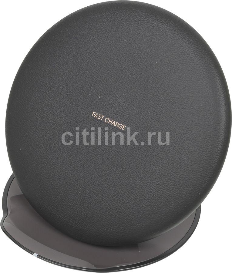 Беспроводное зарядное устройство SAMSUNG EP-PG950,  черный