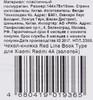Чехол (клип-кейс) REDLINE Book Type, для Xiaomi Redmi 4A, золотистый [ут000010589] вид 12