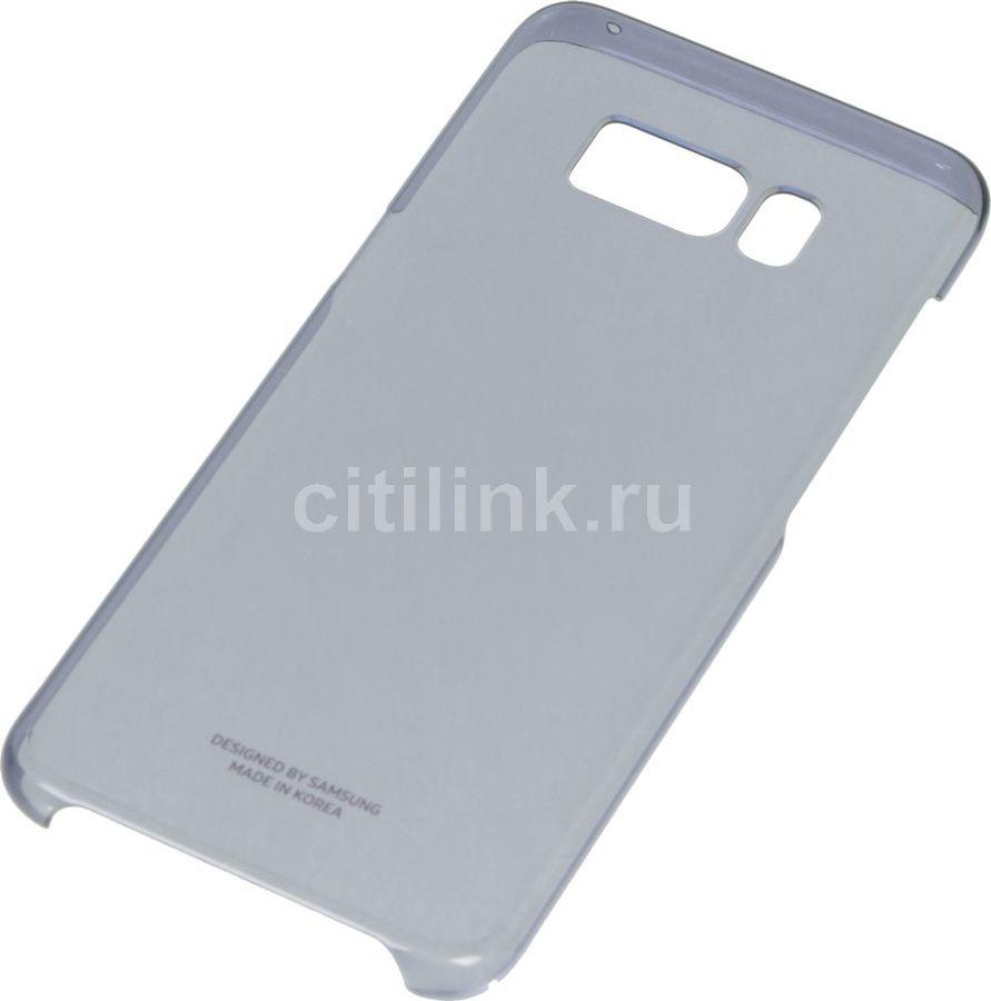 Чехол (клип-кейс) SAMSUNG Clear Cover, для Samsung Galaxy S8, фиолетовый [ef-qg950cvegru]