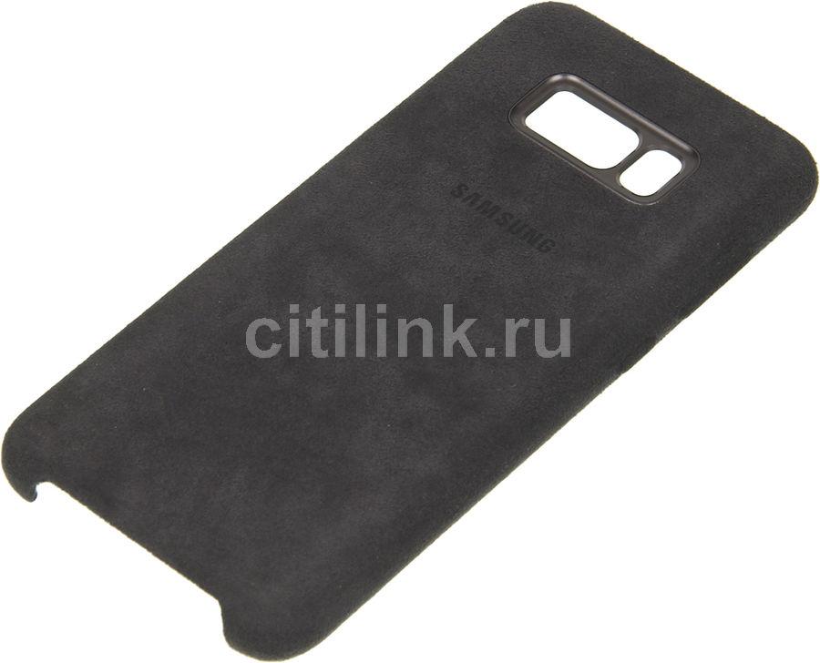Чехол (клип-кейс) SAMSUNG Alcantara Cover, для Samsung Galaxy S8+, темно-серый [ef-xg955asegru]