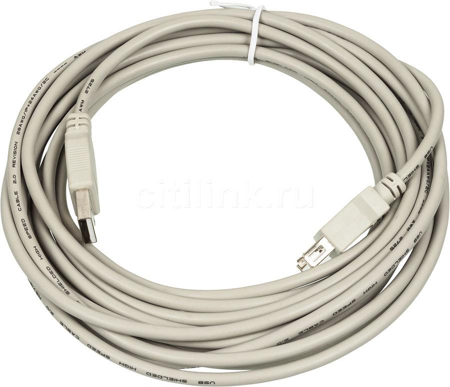 Кабель-удлинитель USB2.0  USB A (m) -  USB A (f),  5м