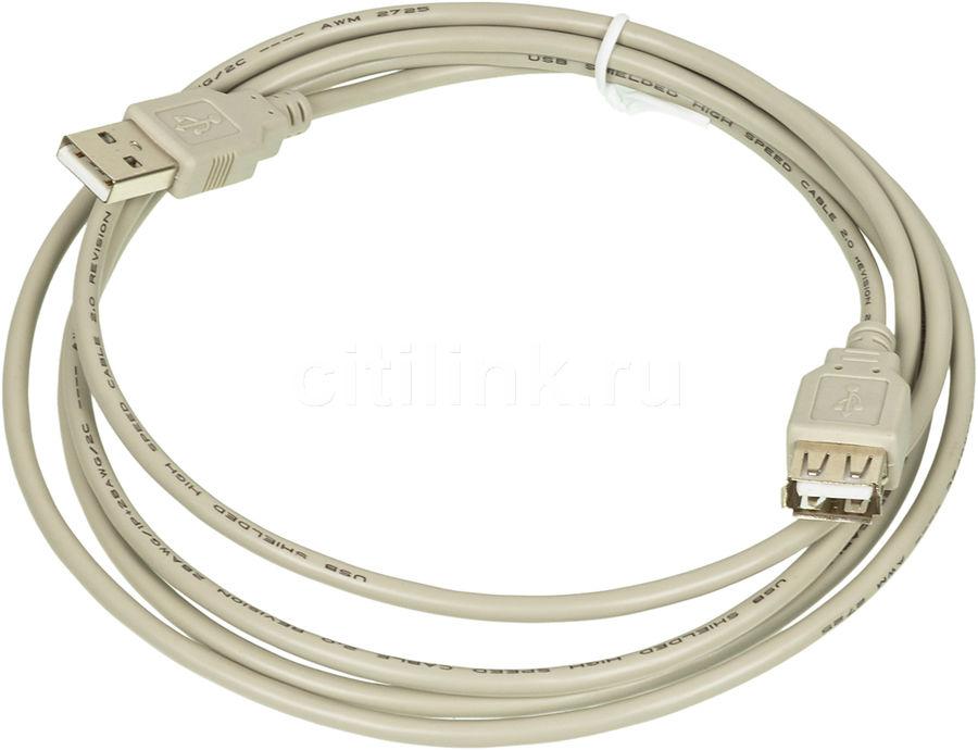 Кабель-удлинитель USB2.0  USB A(m) -  USB A(f),  1.8м,  серый