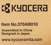 Картридж KYOCERA TK-410 черный вид 2