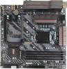 Материнская плата MSI B250M MORTAR, LGA 1151, Intel B250, mATX, Ret вид 2