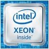 Процессор для серверов INTEL Xeon E3-1225 v6