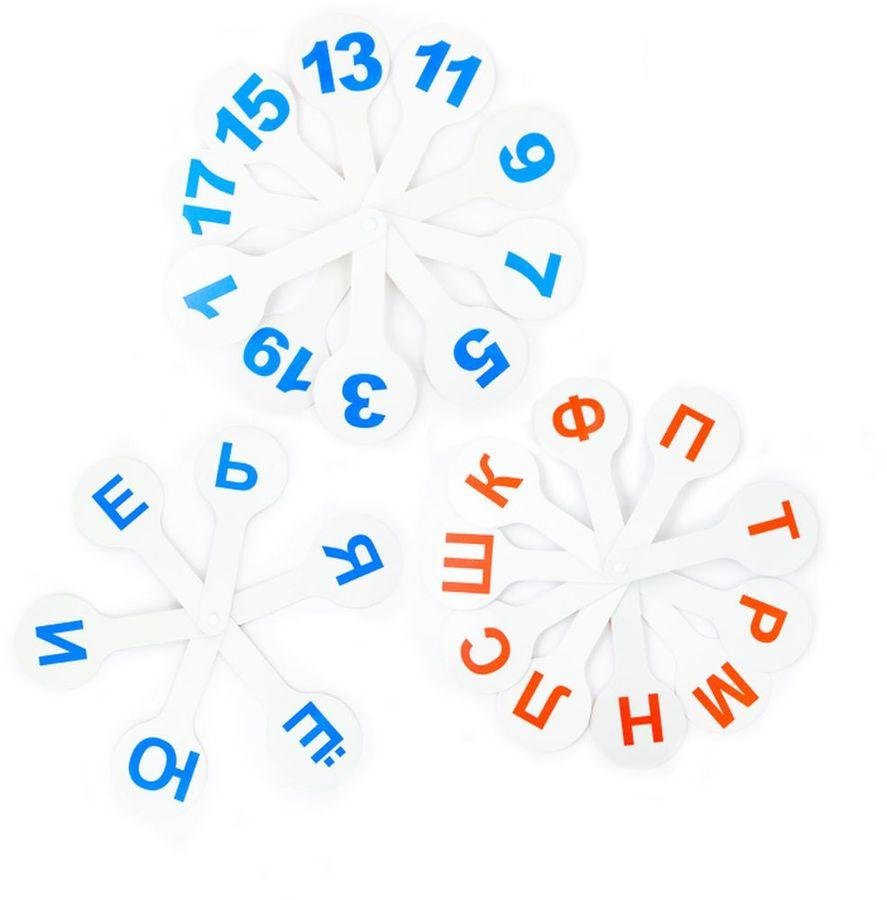 (ДУБЛЬ) Касса-веер Silwerhof 670447 Пластилиновая кол-ция 3шт гласные/согласные/цифры пак.европ.