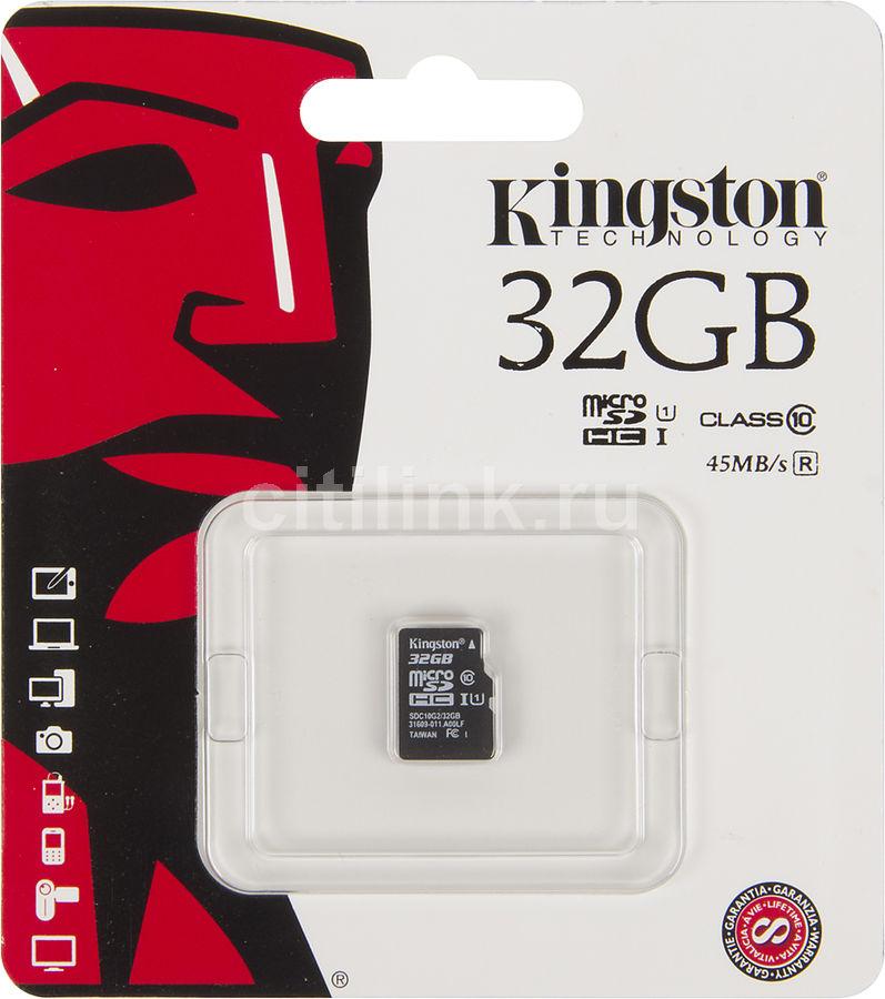 Карта памяти microSDHC UHS-I U1 KINGSTON 32 ГБ, 45 МБ/с, Class 10, SDC10G2/32GBSP,  1 шт.