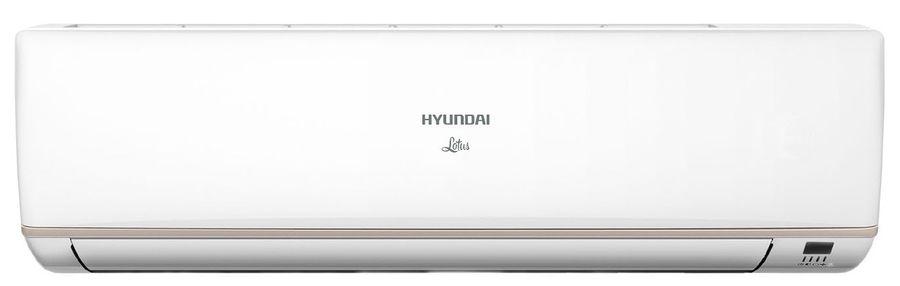 Сплит-система HYUNDAI H-AR6-07H (комплект из 2-х коробок)
